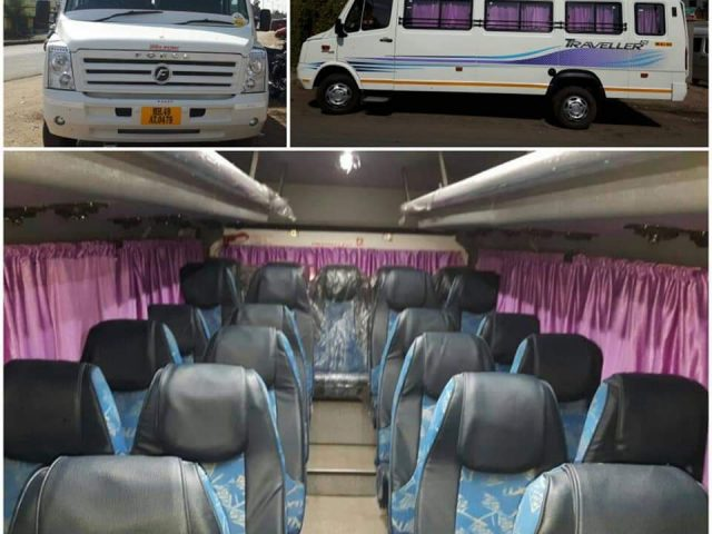 27 seater collage